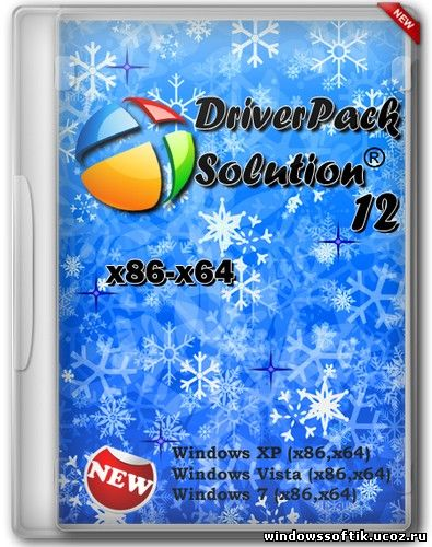 DriverPack Solution Professional 12.12 R302 Beta