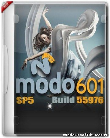 Luxology MODO v 601 Build 55976 SP5
