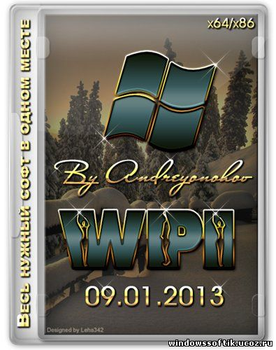 WPI DVD 9.01.2013 By Andreyonohov & Leha342 (RUS/2013)